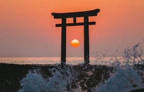जापानी विज़डम