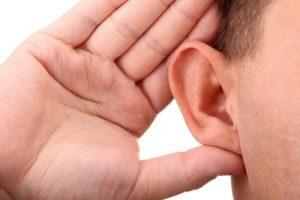 बहरापन की रोकथाम - सुनने में कठिनाई