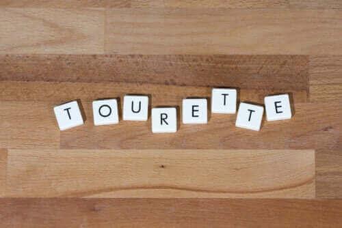 टॉरेट सिंड्रोम का इलाज